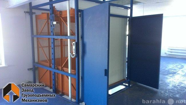 Продам Грузовые лифты (подъёмники)
