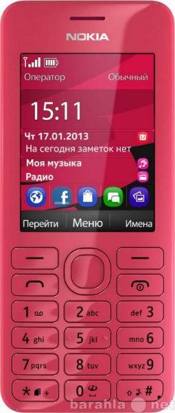 Продам: Продам телефон Nokia 206 Pink срочно