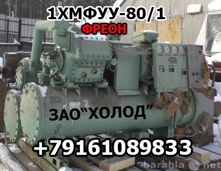 Куплю ФУУ-80, ФУУ-80, ФУУ-80, ФУУ-80,ФУУ-80