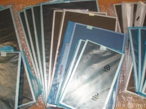 Продам Заводские матрицы на ноутбуки