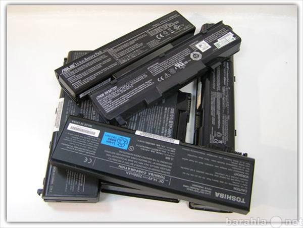 Продам Аккумуляторы, клавиатуры и блоки питания