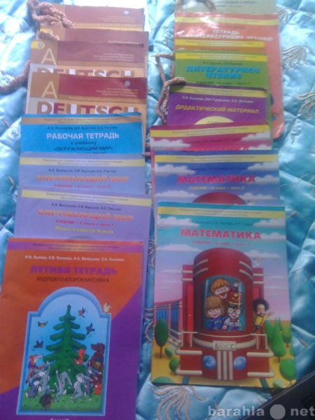 Продам Учебники, 1 и 2 класса, по программе 210