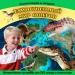 Продам dvd диски Мир таинственных ящеров