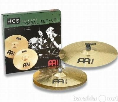 Продам MEINL HCS-1418 - комплект тарелок