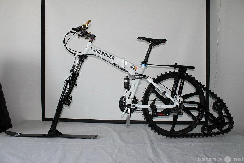 Продам Лыжный велосипед