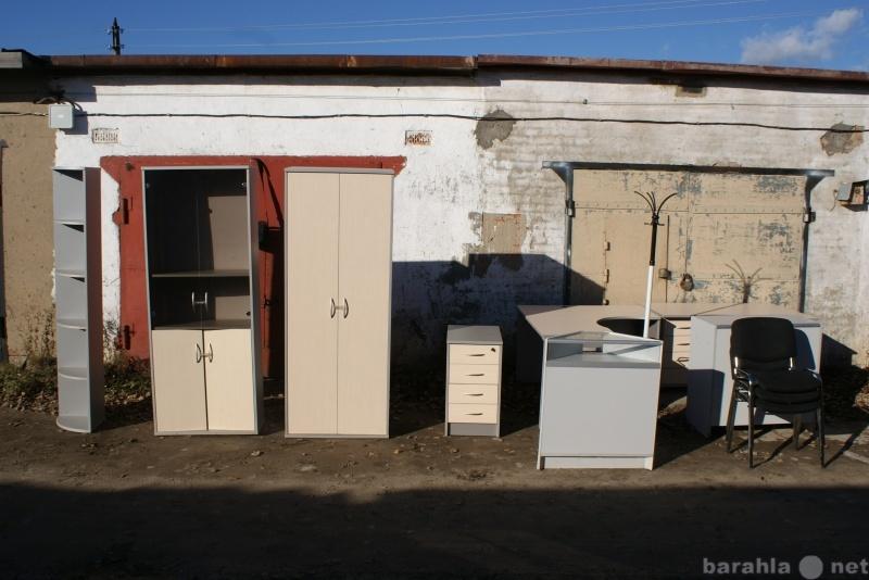 Продам Комплекс офисной мебели