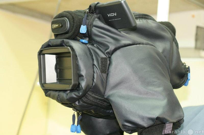Продам Зимний чехол для видеокамеры