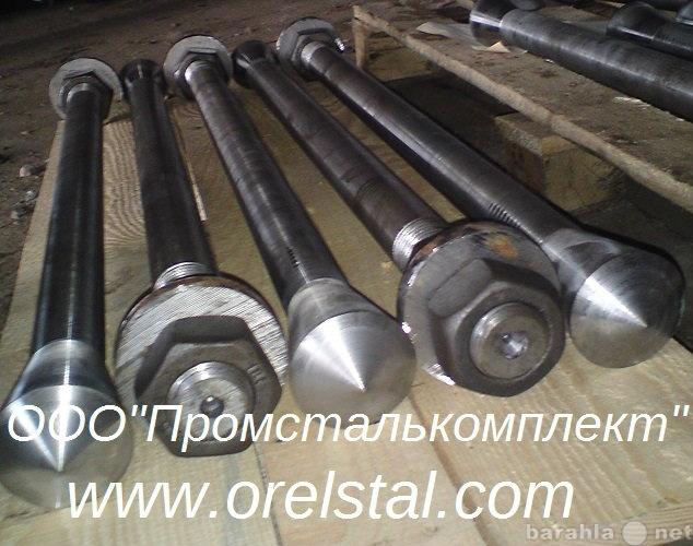Продам: Фундаментные болты ГОСТ 24379.1-80