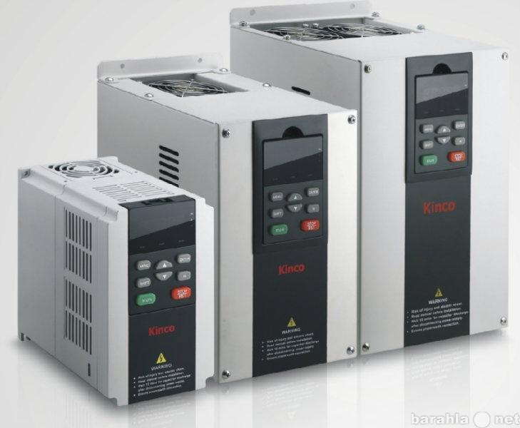 Продам Частотные преобразователи Kinco SV–100