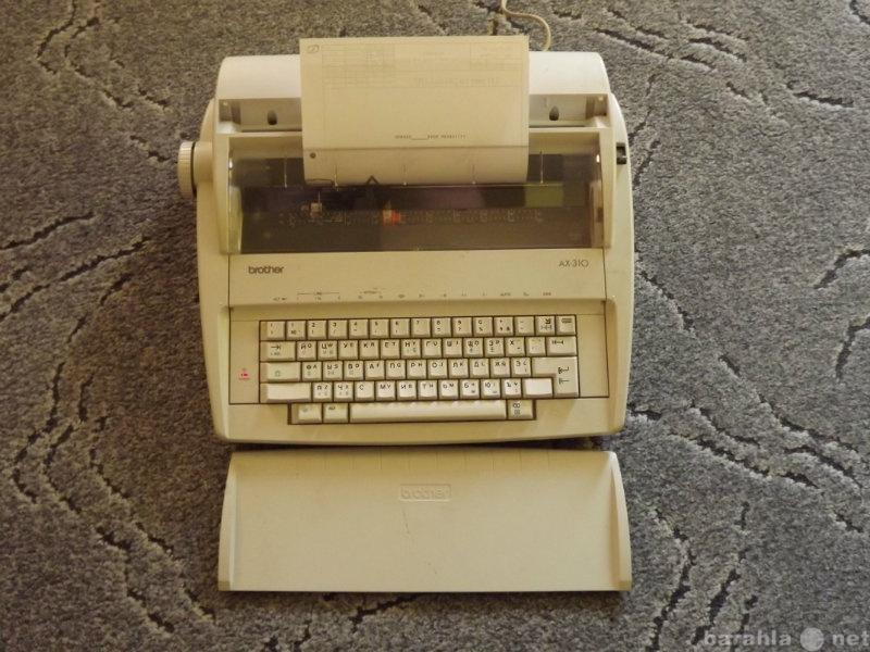 Продам Электрическую пишущую(печатную) машинку.