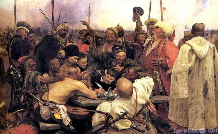 Продам: Запорожские казаки пишут письмо турецком