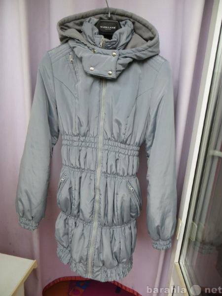 Продам Куртку-трансформер для беременных mams