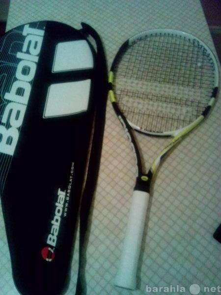 Продам: Теннисная ракетка Babolat Pure Junior