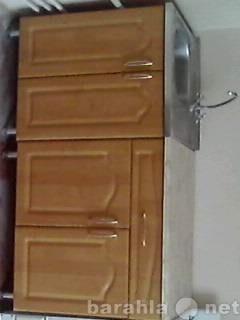 Продам Кухонная гарнитура с мойкой и смесителем