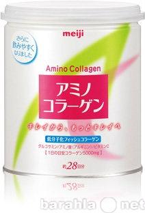 Продам Amino Collagen. Коллаген из Японии.