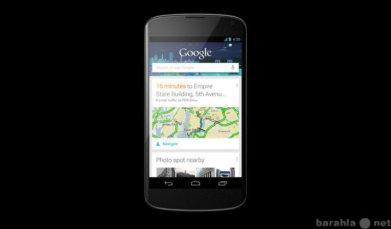 Продам Товары от Google