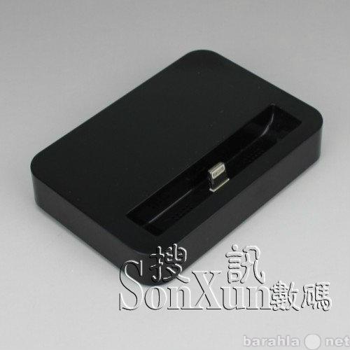 Продам: Док-станция для iPhone 5/5S