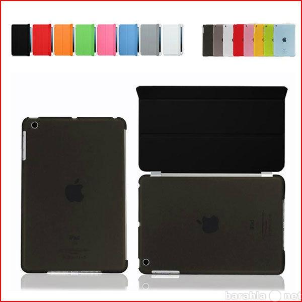 Продам Чехол Smart Cover для iPad Mini 1,2