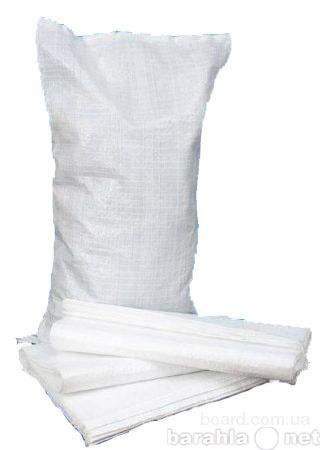 Продам Продам бу мешки из-под сахара в отличном