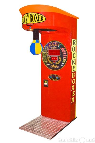 Продам аттракцион силомер боксер Rocky Boxer