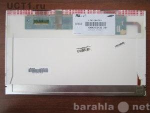 Продам Дисплей для ноутбука LTN116AT01