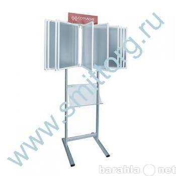 Продам Многорамочные системы по оптовым ценам