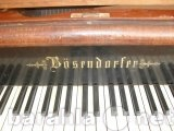 Куплю антикварное пианино