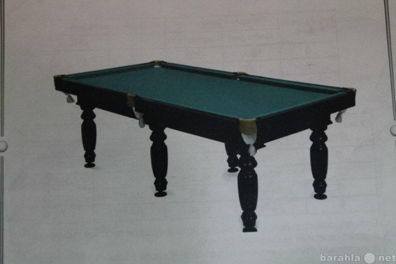 Продам Бильярдный стол и шары
