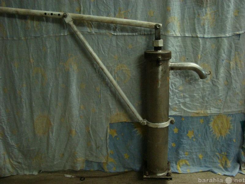 Продам ручной водяной насос с буром