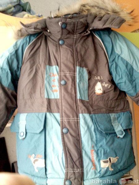 Продам Зимний костюм на мальчика, р-р 110