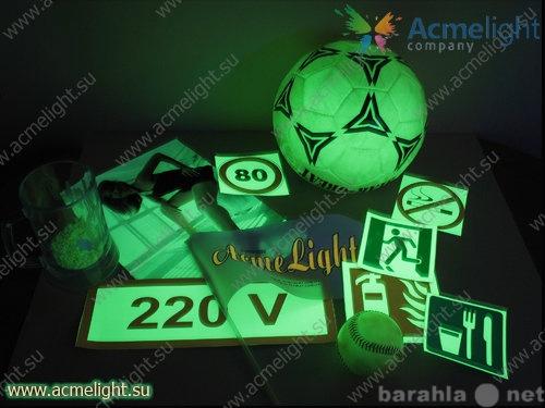 Продам: Люминесцентная и флуоресцентная краска