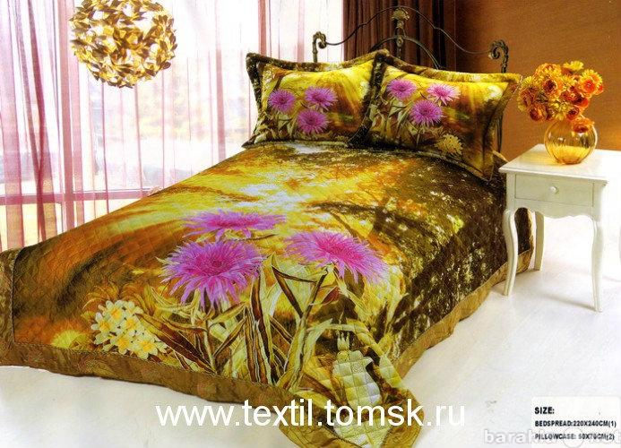Продам Покрывало на большую кровать.