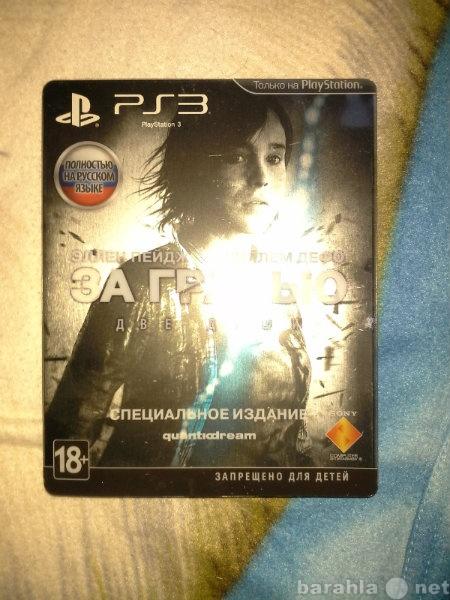 Продам Игра на Sony PS 3 За гранью: Две души