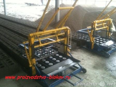 Продам Станок для производства шлакоблоков