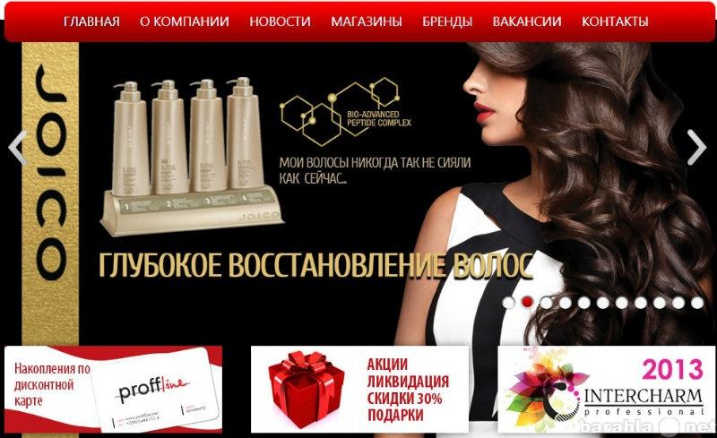 Профессиональная косметика купить в пятигорске каталог avon 17 2011