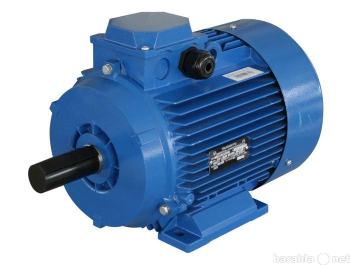 Продам Электродвигатели промышленные