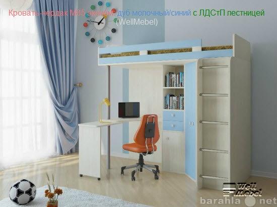 Продам Кровать чердак м 85 с мет/лдсп лестницей