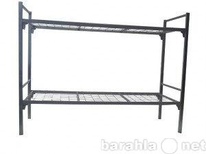 Продам: кровати металлические одноярусные
