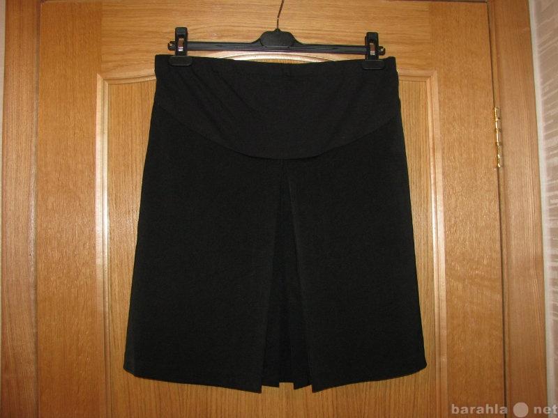 Продам юбка