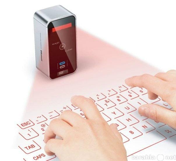 Продам Лазерная Проэкционная Клавиатура