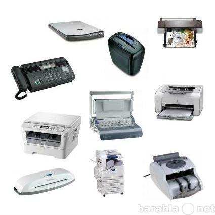 Продам: принтеры, сканеры, копиры, МФУ