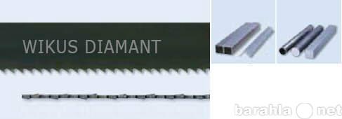 Продам Mеталлообрабатывающий инструмент