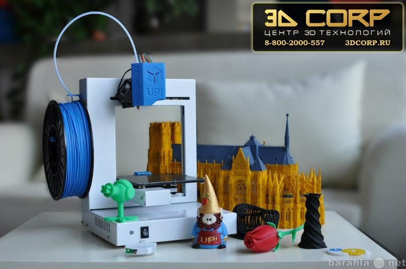 Продам 3D принтер UP PLUS 2