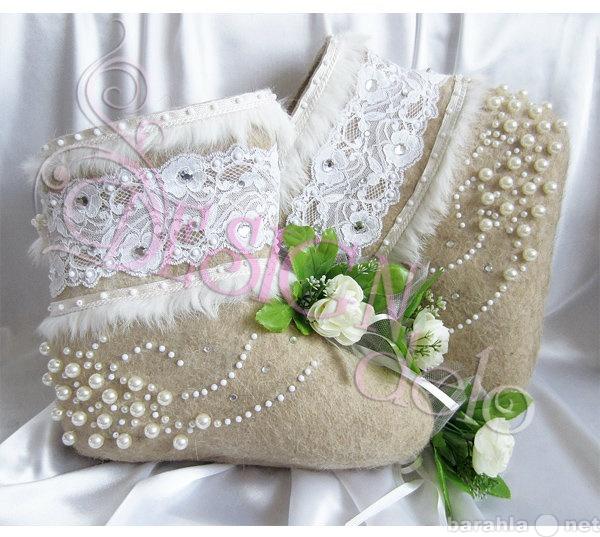 Продам свадебные сапожки