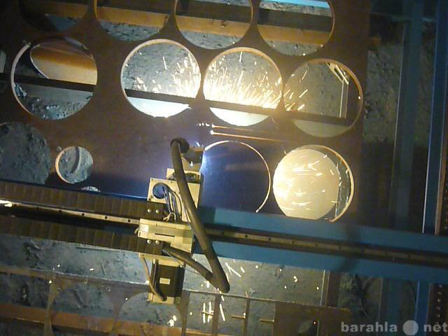 Продам Станок плазменной резки металла с ЧПУ