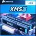 Продам Corsair CMX4GX3M2B1600C9