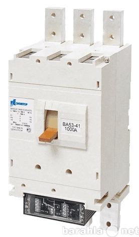 Продам Автоматический выключатель ВА53-41