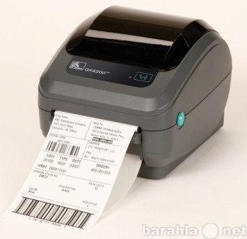 Продам: Принтер этикеток.