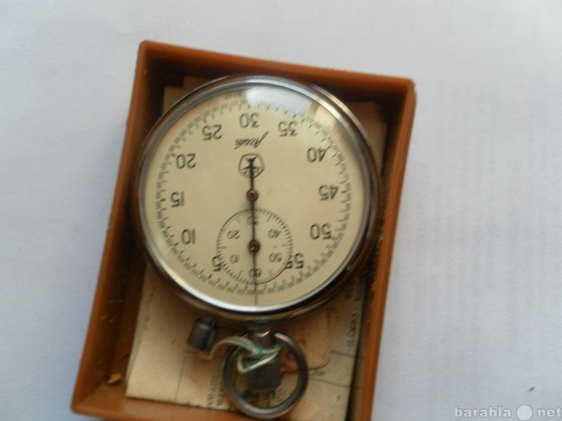 Продам секундомеры СОСпр2б-2000