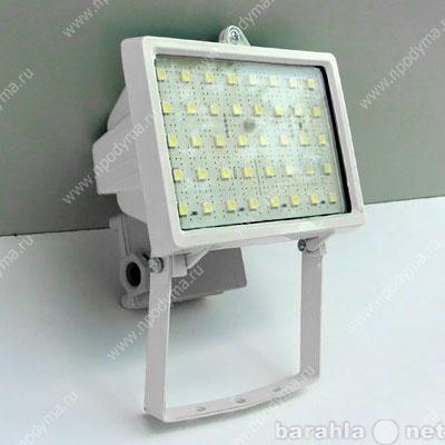 Продам Светодиодный прожектор 11Вт.